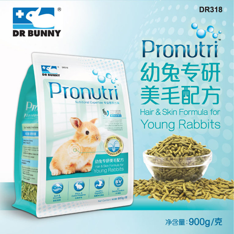 DR318 specializes in the us gross recipe dr. rabbit young rabbits young rabbits rabbit food rabbit feed grain g free shipping