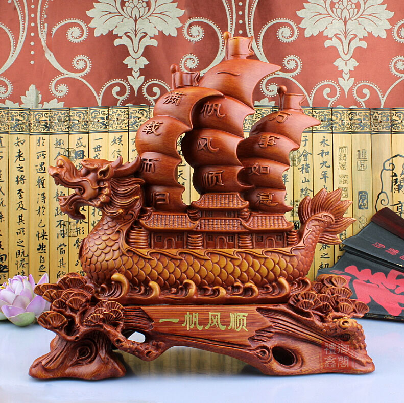 Get Quotations · Dragon Boat Smooth Sailing Ship Ornaments Office  Decoration Company Store Opening Ceremony Decorations Ornaments Large  Opening