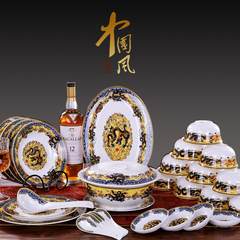 Dragon bone china tableware tableware suit 56 head of china wind creative dishes suit jingdezhen porcelain pottery glaze