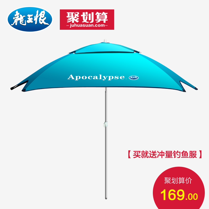7097ad47717f China 2 Layer Umbrella, China 2 Layer Umbrella Shopping Guide at ...