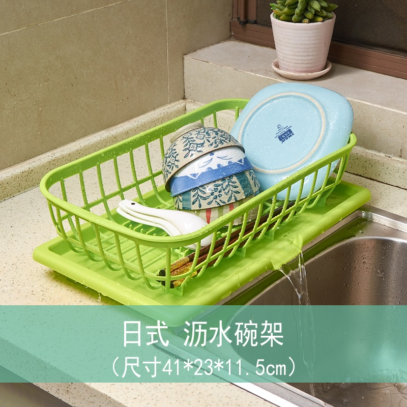 Drain and put the dish rack dish rack kitchen shelf supplies appliances plant cabinet dishes bowl dish rack rack mounted box plastic storage rack