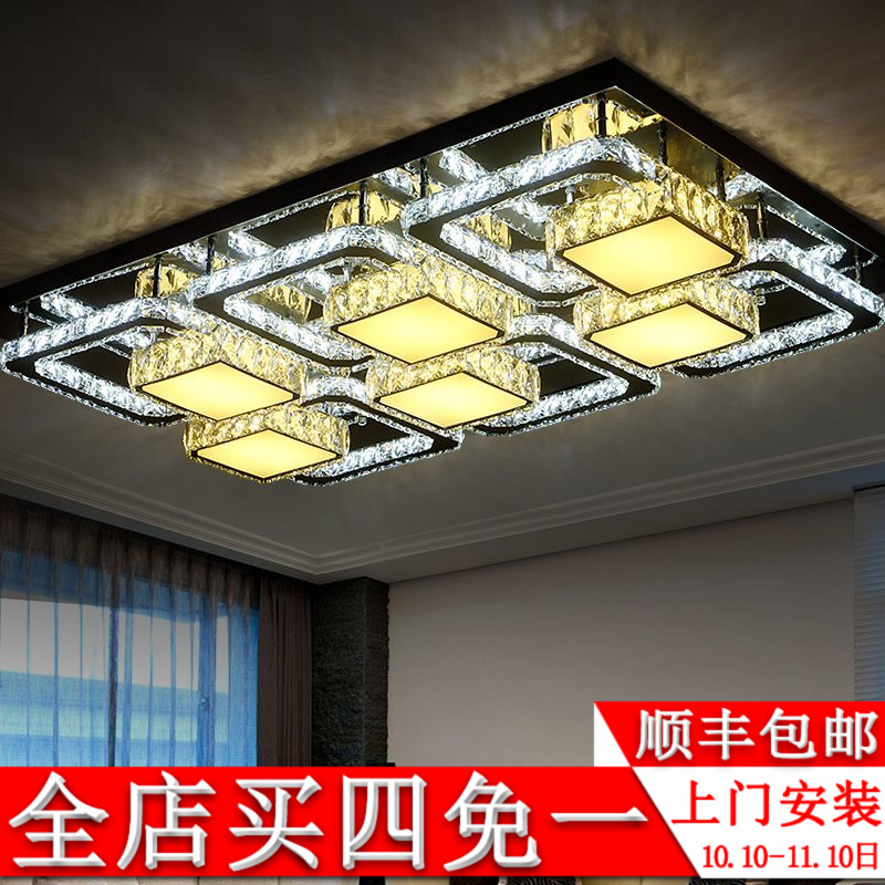 Dream world warm atmosphere rectangular living room lamp crystal lamp ceiling promise dimming toning restaurant bedroom lamps
