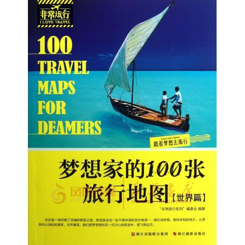 Dreamer's 100 travel map sawtdl-smf (world of) book writing group genuine books