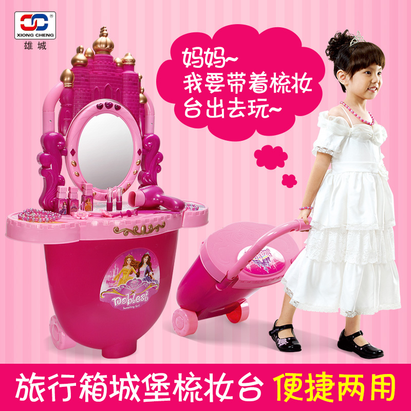 Dresser xiongcheng play house toys suit simulation of children's princess suitcase city of fort dresser combination of girls