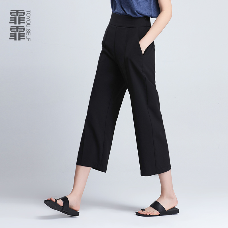Drizzling casual pants 2016 summer new ladies solid color loose waist wide leg pants casual pants korean