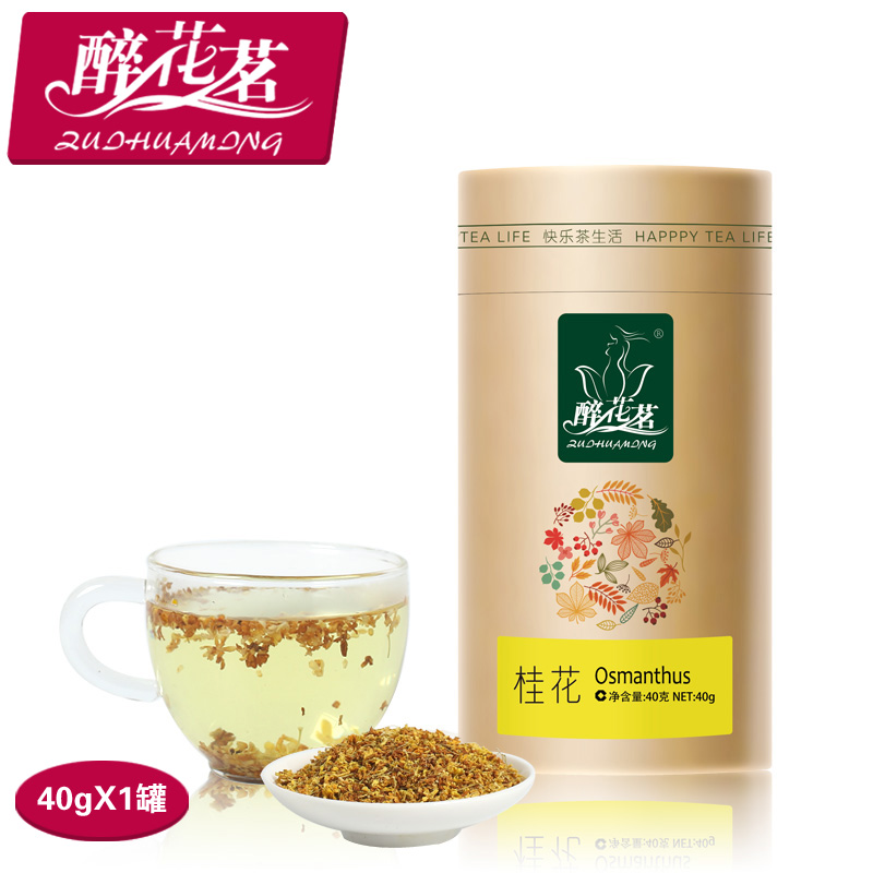 Drunk flower tea guangxi specialty 40g dried osmanthus osmanthus tea herbal tea scented incense