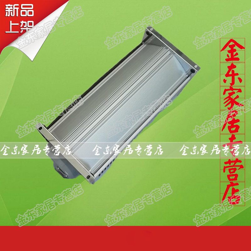 Dry change crossflow cooling fan transformer GFDD520-90 v fan cross flow fan