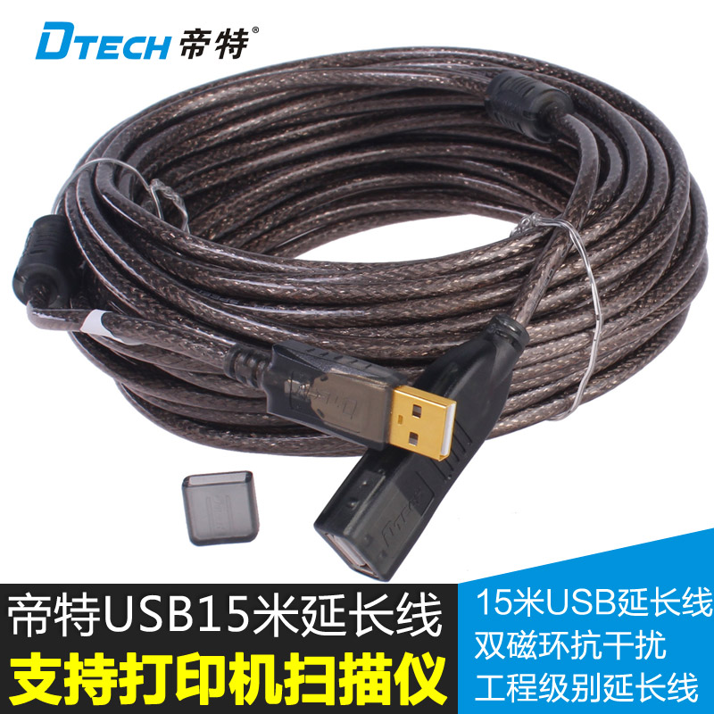 Dtech usb extension cable usb extension cable signal amplifier connected to a wireless network card usb extension cable 15 m