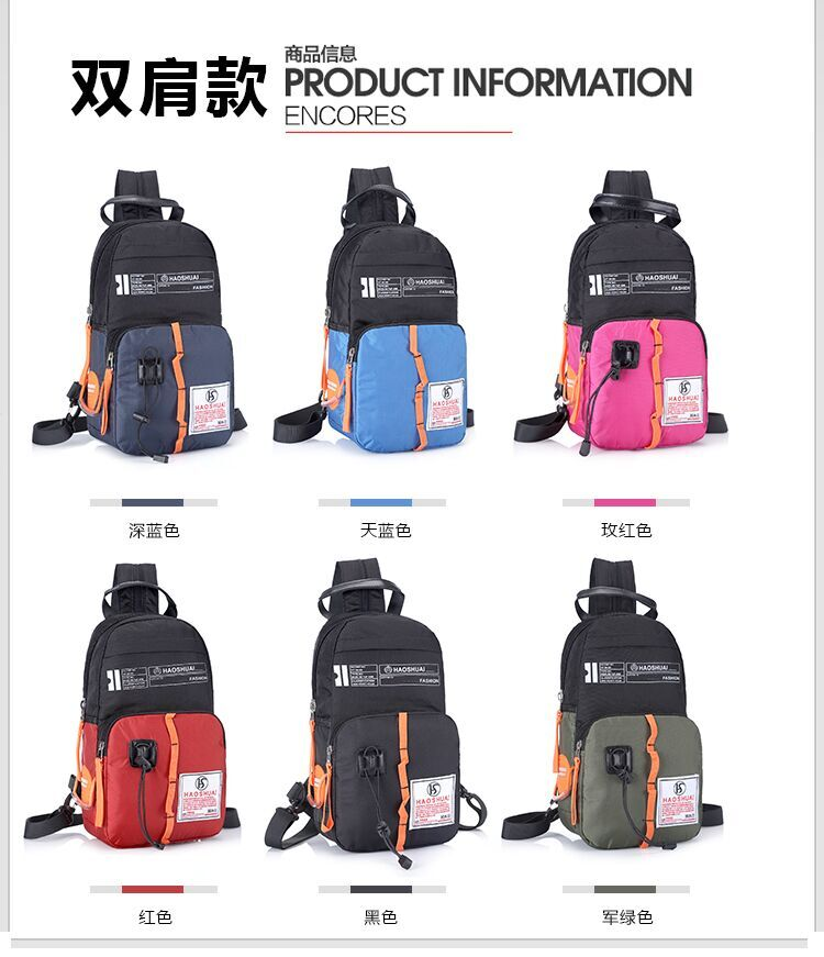 634e18fd44b3 Get Quotations · Dual chest bag handbag sports and leisure korean tide ms.  portable shoulder bag small bag