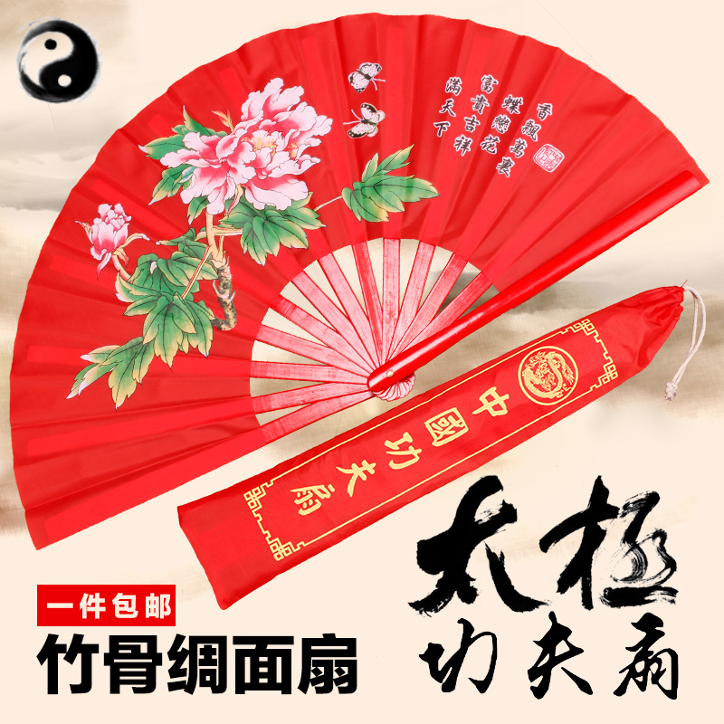 Dual cloud taiji fan bamboo bone kung fu martial arts fitness trackwork fan folding fan performances fan fan fan loud red and blue satin surface