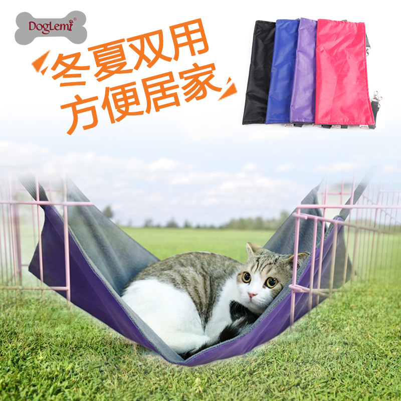 Dual summer and winter waterproof multifunction hammock hammock pet cat cage dog cat bed nest mattress