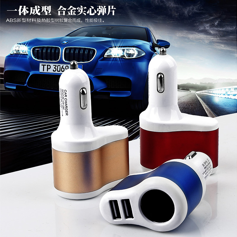 Dual usb car charger head car cigarette lighter car charger a drag two multifunction three star apple phone General motors