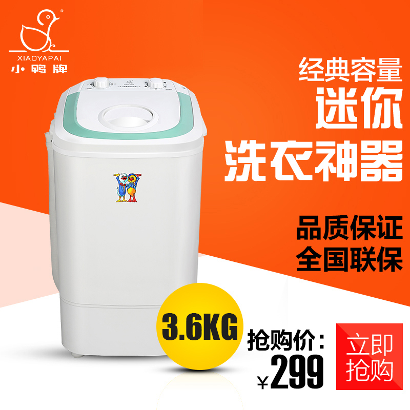 Duck brand xpb36-1803 mini monocular small semi-automatic washing machine washing machine infants and children single wash