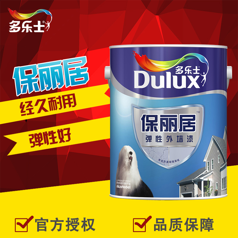 Dulux polychrome ranks elastic exterior latex paint primer 5l paint special exterior latex paint