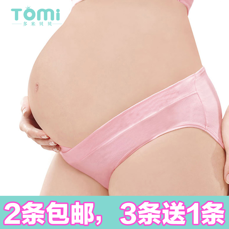 Duomibeibei pregnant underwear u ms. cotton briefs sexy low waist underwear pregnant women pregnant belly pants cotton