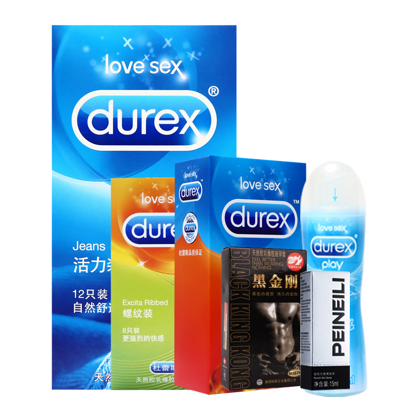 Durex condoms 12 installed in the number of condoms bump thread fun type of adult products male female