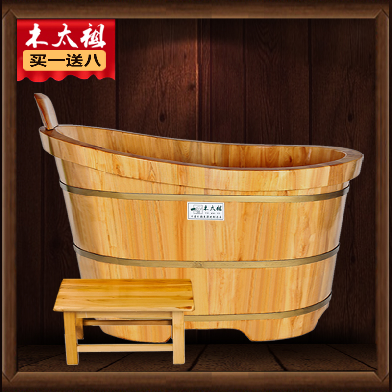 Dynasty wooden solid wood barrels adult bath tub bath barrel bath bath barrel single barrel 100cm barrels edge waves