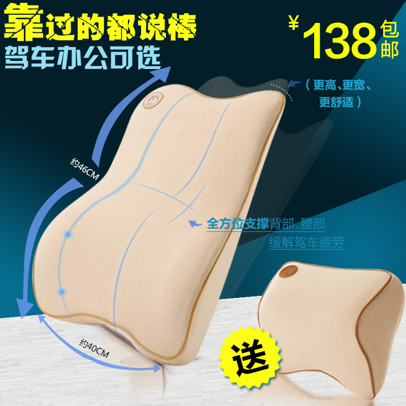 E car race car cushion lumbar cushion car back waist lumbar pillow lumbar support memory foam headrest lumbar suit