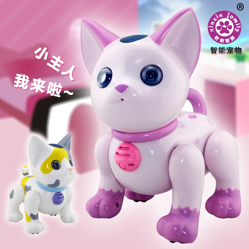 Eacan second generation of intelligent infrared remote control robot cat toys for children infants and young children singing and dancing toys