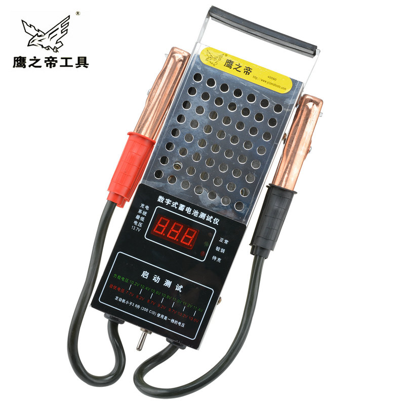 Eagle emperor car digital display battery tester battery tester tool battery capacity test
