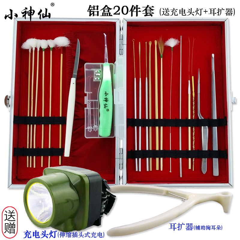 Ear little fairy professional tool kit lvhe 20 yangzhou dig ear ear pick tool to send headlights