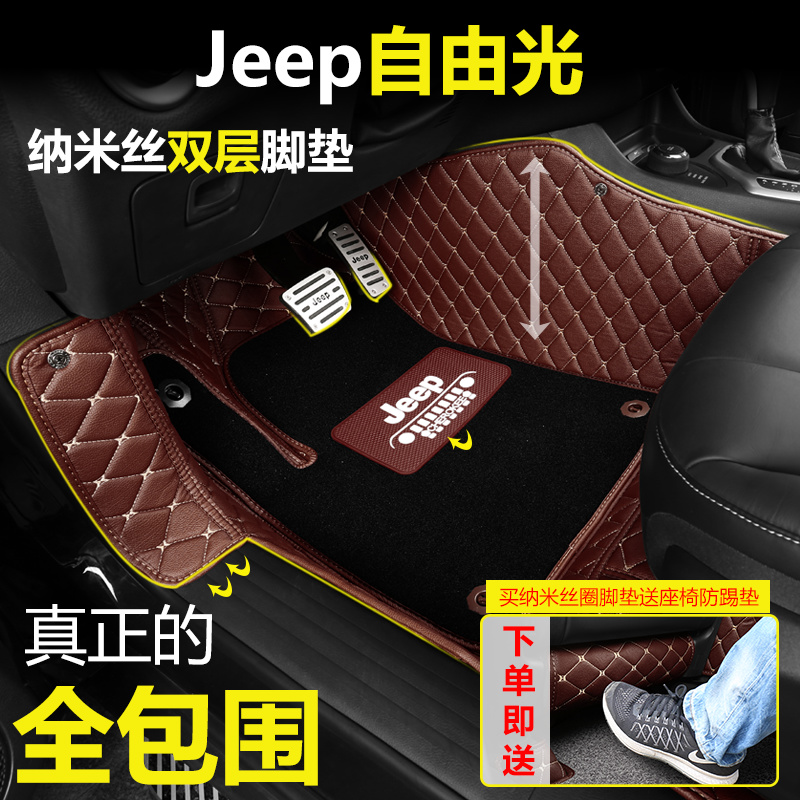 Earmarked for domestic guangqi footpads jeep jeep liberty liberty light light surrounded by wire loop leather ottomans converted the whole package