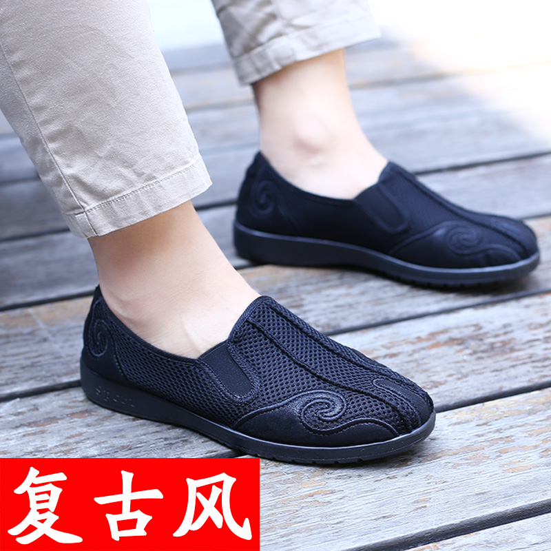 East fuchun old beijing shoes men middle-aged dad shoes mesh shoes mesh shoes men's casual shoes national wind big yards