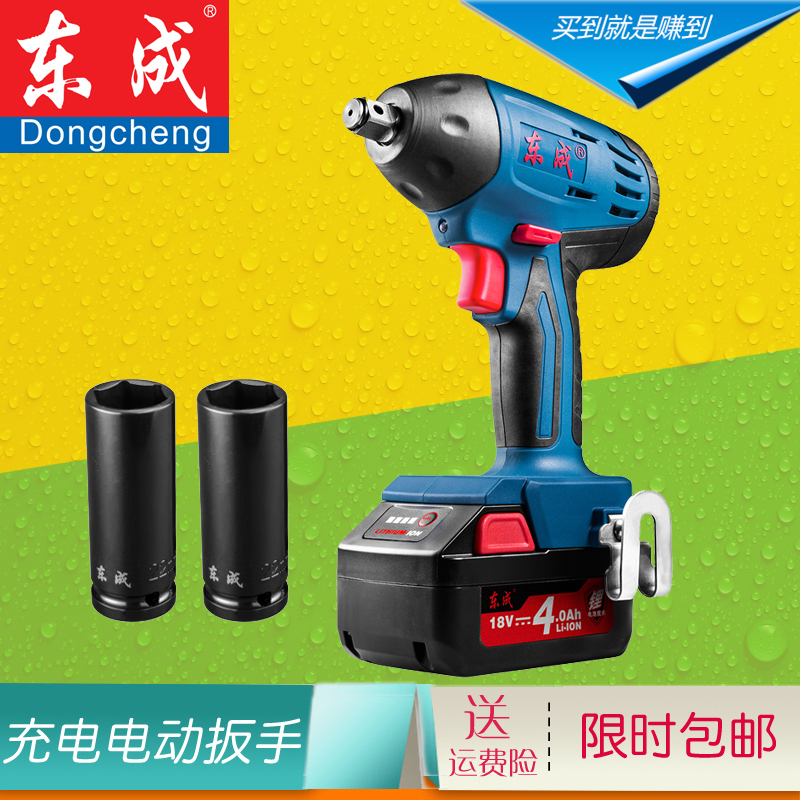East into a v lithium rechargeable electric impact wrench wrench new brushless electric air gun tire wrench 16e type
