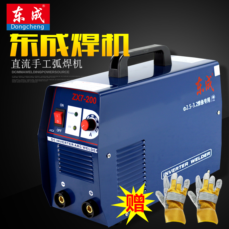 East into a welder zx7-200 welder v small welder manual welding copper welding machine home authentic