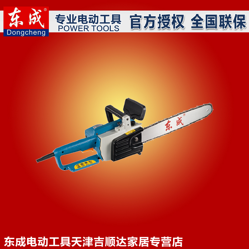 East into power tools m1l-ff-405 electric chain saws electric chain saw woodworking professional logging saws electric chain saw