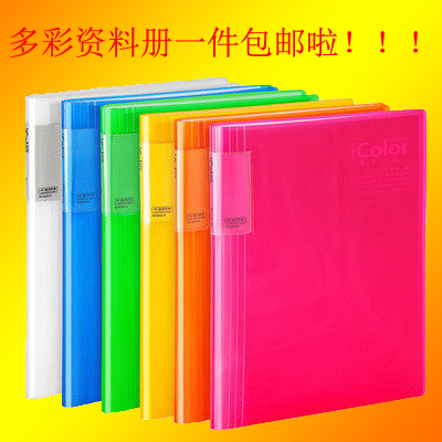 Easy color classification concerted brochure a4 brochure SF20AK 40ak 60ak variable spine brochure