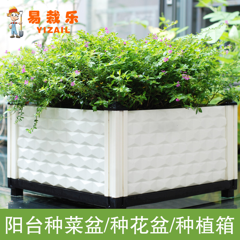 Get Quotations · Easy Music Planted Roof Planting Box Vegetable Box Balcony Garden  Vegetables Basin King Rectangular Plastic Pots