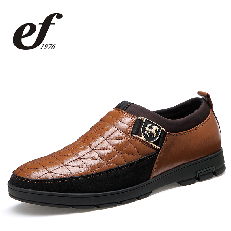 Ef1976 new men's casual shoes casual shoes leather shoes men shoes korean tidal shoes shoes lazy set foot
