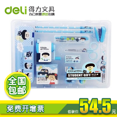 Effective student stationery gift set deluxe gift set stationery set 9610 student