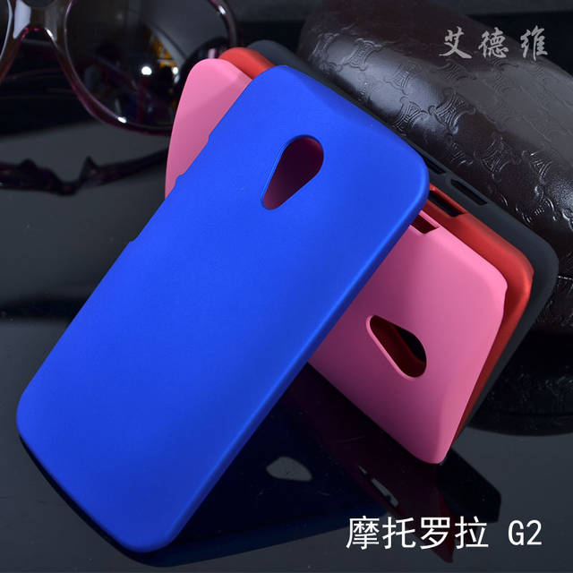 Eide dimentional motorola moto g2 phone sets moto moto g2 g2 phone shell mobile phone protective sleeve free shipping hard