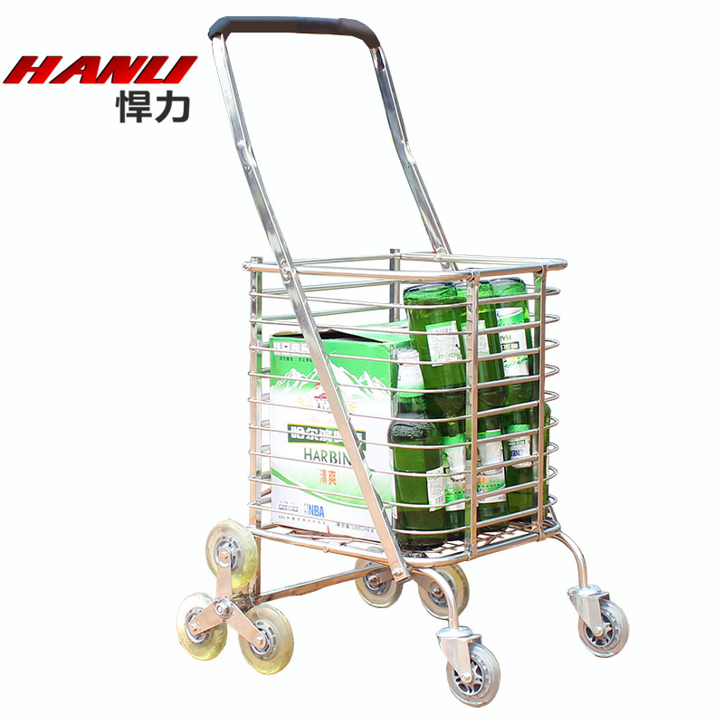 Eight large stainless steel folding palou cart shopping cart luggage riders pull carts push Shopping cart trolley car