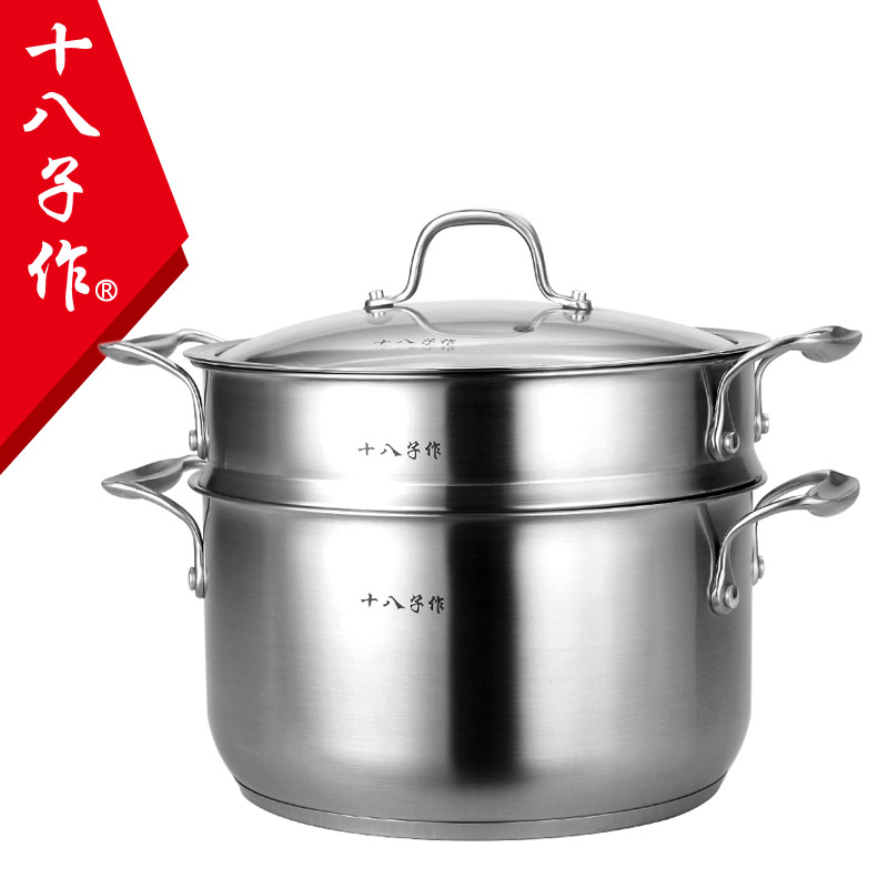 Eighth child made of stainless steel eighteen two layers thick composite steel bottom three steamer cooker flame generic clearance