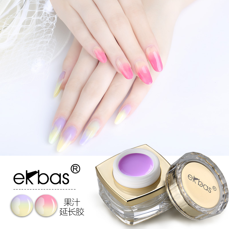 Ekbas glue nail polish nail extension glue juice jelly color removable adhesive glue phototherapy nail glue qq barbie nail polish glue glue 13g