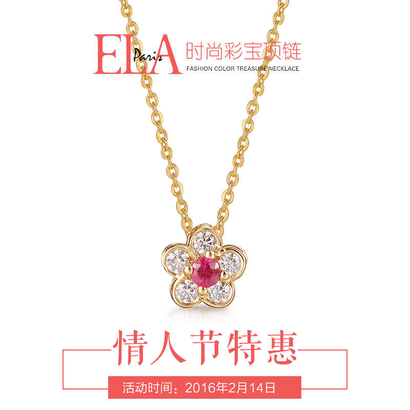 Ela18k yellow and rose gold color pigeon blood ruby luoshi inlaid custom diamond pendant female necklace