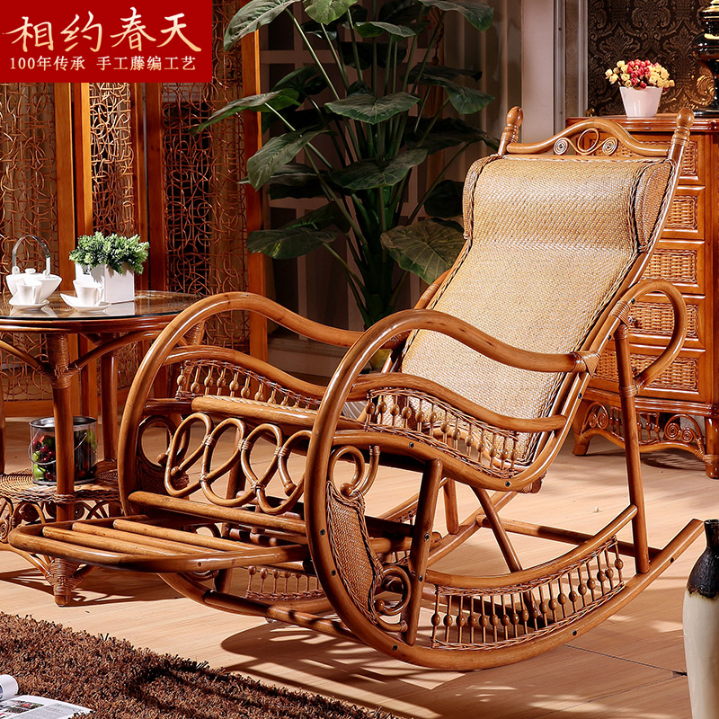 Elderly adult rocking chair rattan rocking chair recliner chair and shook his balcony casual chair happy living room really natural rattan chair specials