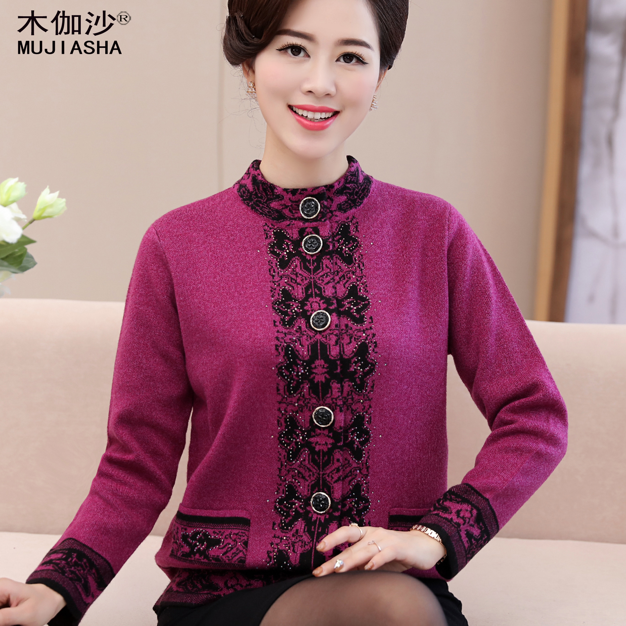 5d1db88fd8 Get Quotations · Elderly ladies cardigan sweater mother dress big yards  thick coat fall and winter clothes grandmother fitted