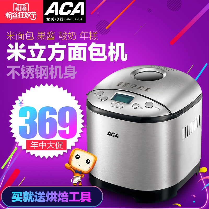 Electric city aca/north american electric ab-2sn08 stainless steel appliances rice bread machine automatic home authentic