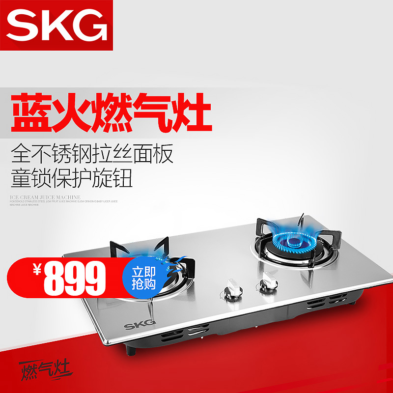 Electric city skg 4906 embedded stove gas stove gas stove gas stove double stove desktop
