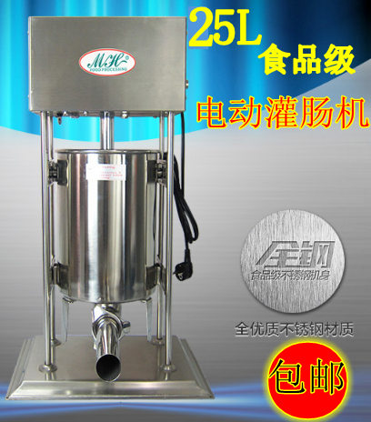 Electric enema machine 25l vertical stainless steel commercial sausage machine hot dog machine sausage machine sausage filling machine home