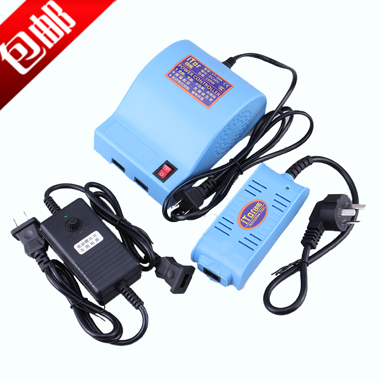 Electric screwdriver electric screwdriver dedicated power line speed miniature power supply transformer power supply electric power granted