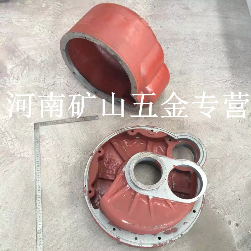 Electric wire rope hoist reducer gearbox cover cover body 1/2/3/5/10/16 t hoist accessories