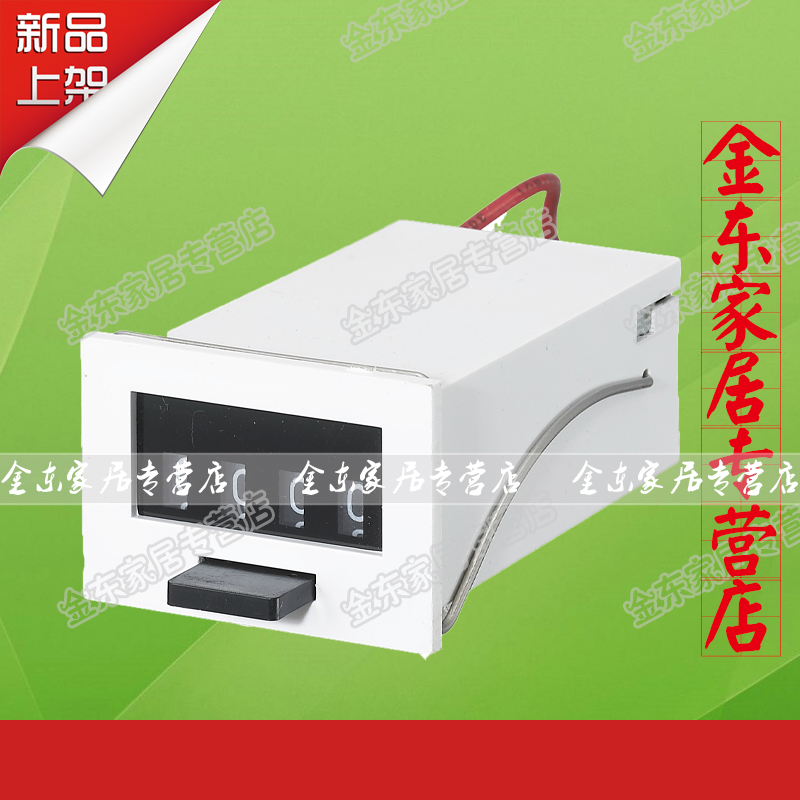 Electromagnetic counter mcf-4x electromagnetic counter counter mechanical counter counter counter punch 4