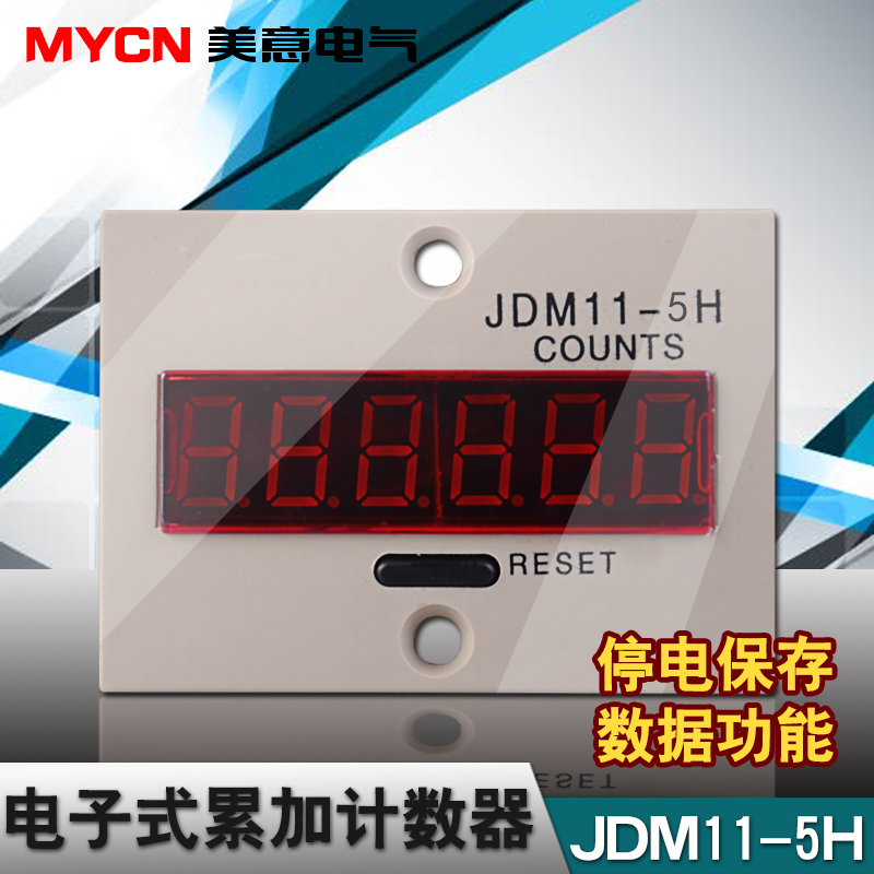 Electromagnetic cumulative counter jdm11-5h type digital electronic counter electronic 5