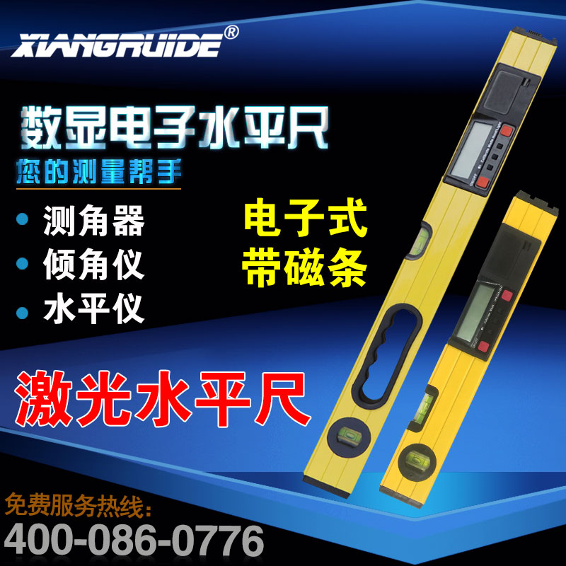 Electronic digital level gauge/digital point scale/slope inclinometer angle ruler ruler with magnetic base