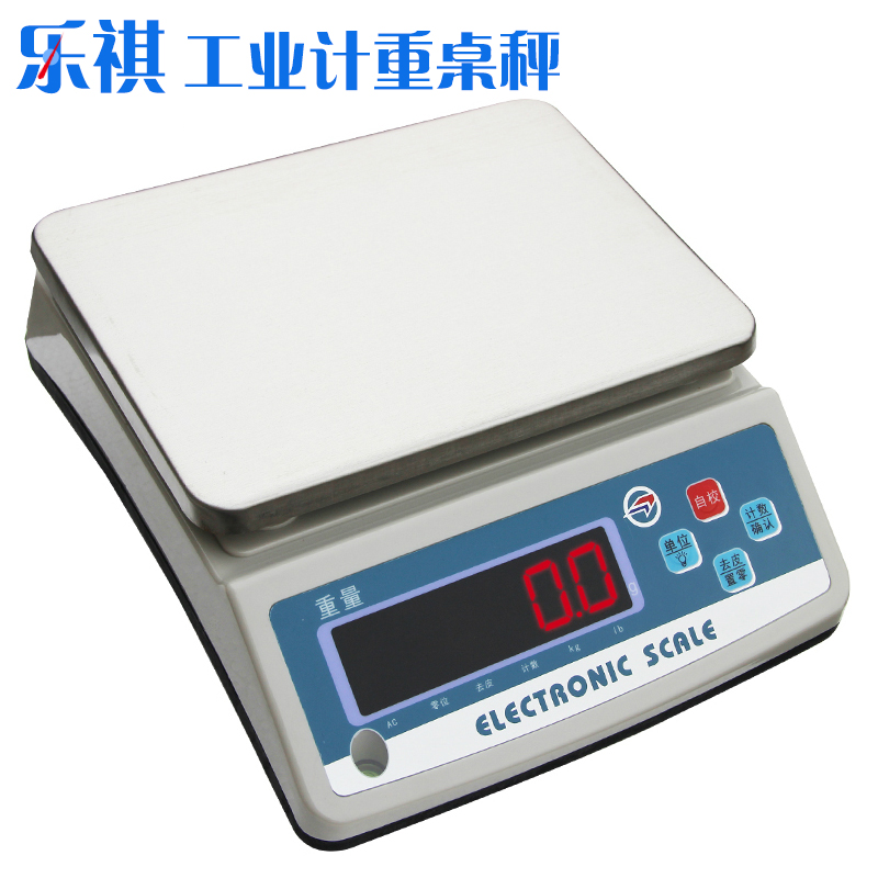 Electronic scales electronic scales 3 kg/6 kg/15 kg/30kg electronic balance scale precision scales counting tables called 0.1 G